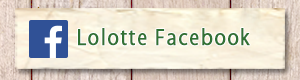 LolotteCandleのFacebook
