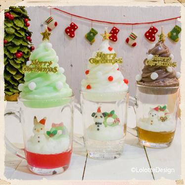 クリスマスパーティの【ソフトクリームパフェ】のキャンドルレッスン
