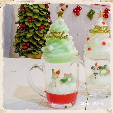 クリスマスパーティの【ソフトクリームパフェ】のキャンドルレッスン2