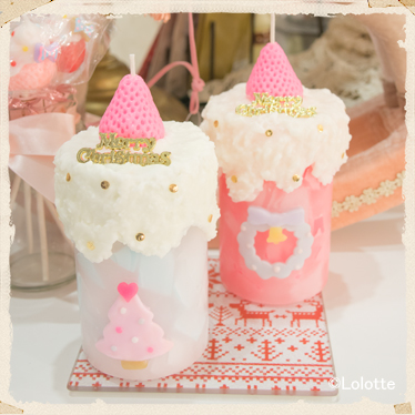 メルちゃんお手製の【キャンドルみたいなクリスマスケーキ】のキャンドルレッスン