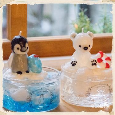 ミルとタピ【フロワ島からきた流氷】のキャンドルレッスン